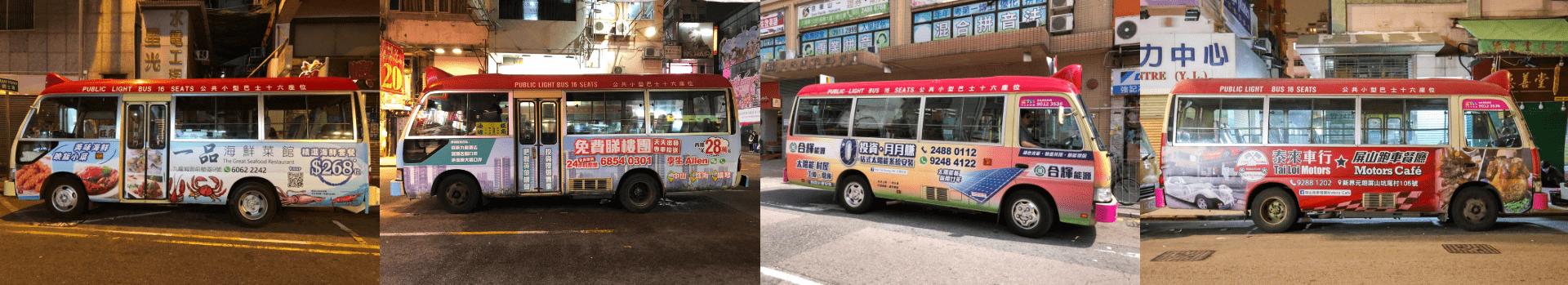 360-degress-view-mini-bus-with-exterior-advertisement-design