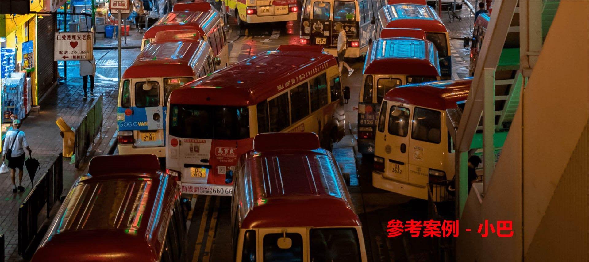 mini-bus-case-studies-background