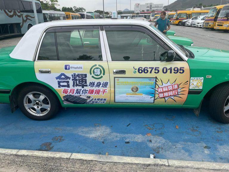 hop-fai-energy-taxi