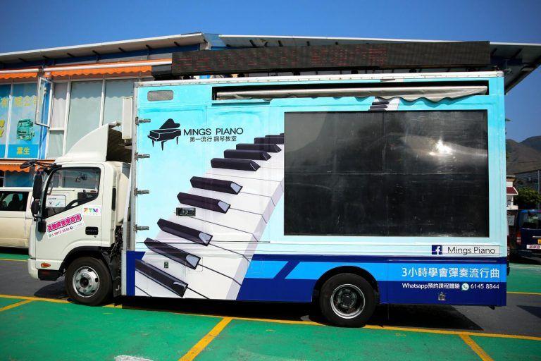 mings-piano-moving-showroom