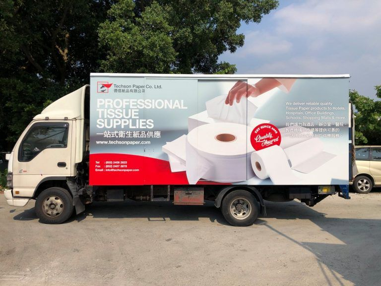 techson-paper-promotional-truck