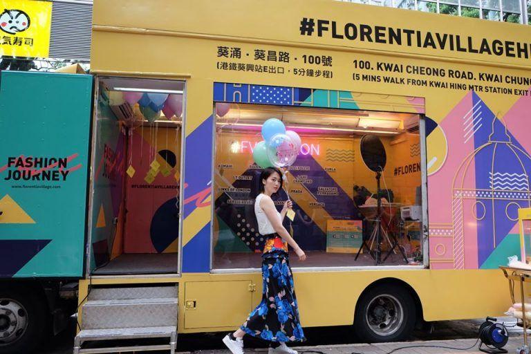 florentia-village-moving-showroom