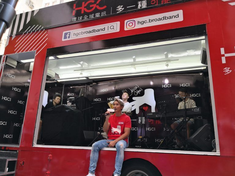 HGC-moving-showroom