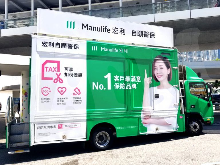 Manulife-moving-showroom