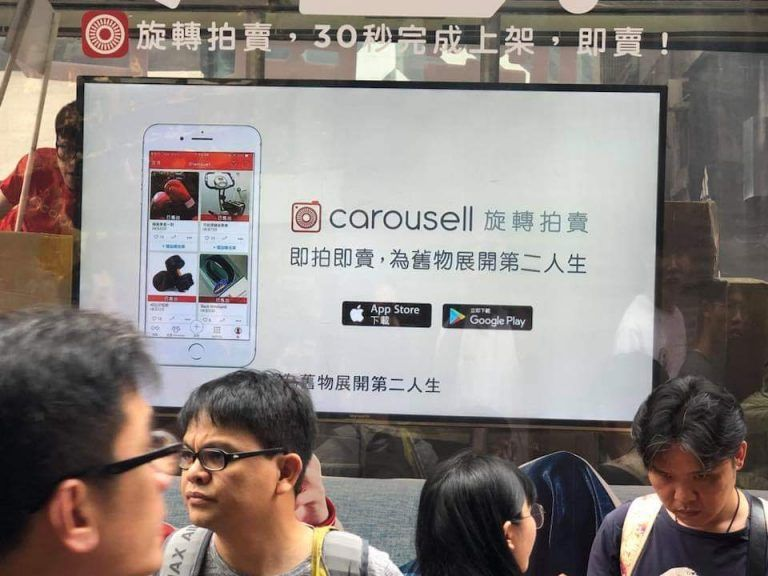 carousell-moving-showroom