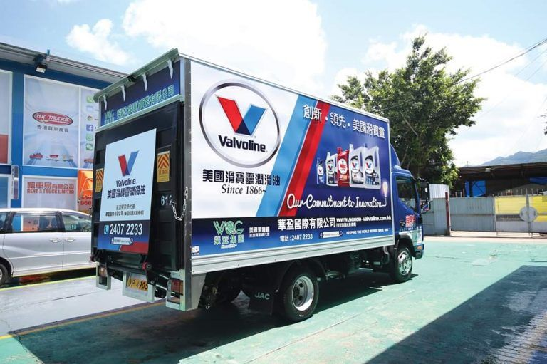 valvoline-promotional-truck