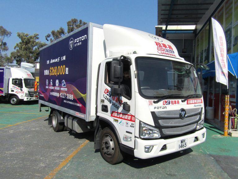 foton-promotional-truck
