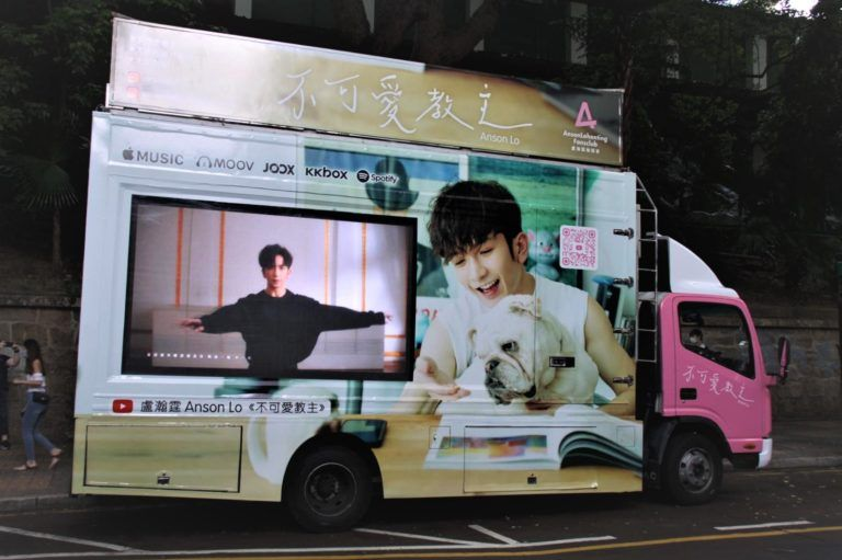 showcase-ansonlo-truck-advertisements