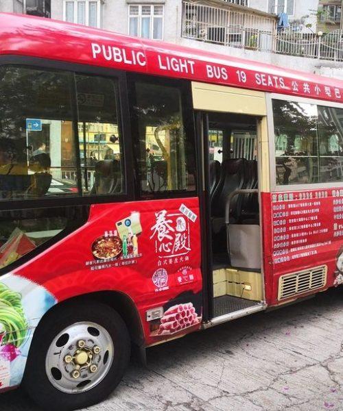 mini-bus-ad-case-studies